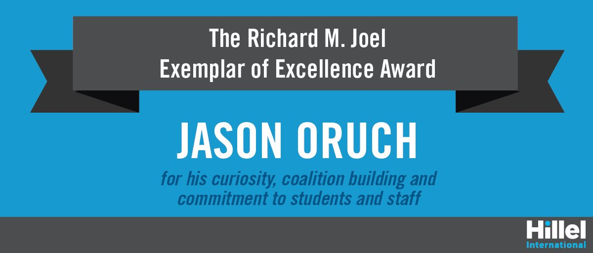 Jason Oruch Recipient of Prestigious Award
